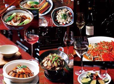 10道湘菜与葡萄酒的搭配